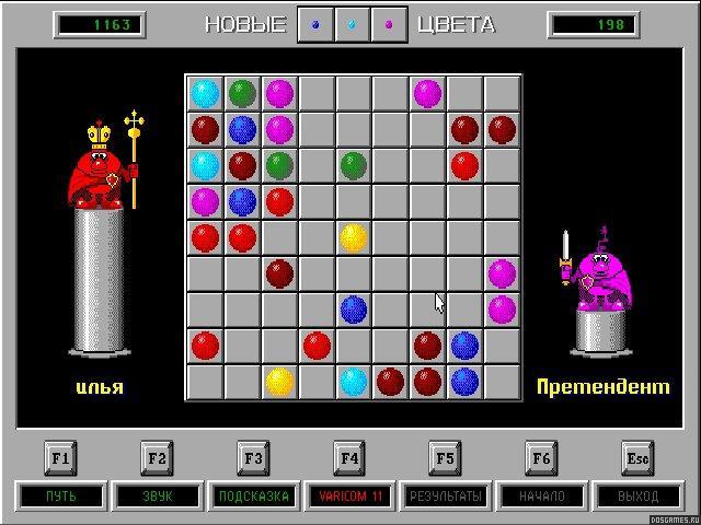 шарики линес 98 играть онлайн
